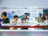 2017第二十届北京科技产业博览会