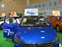 2017第二届中国(海口)电动车及新能源汽车展览会