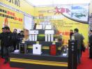 2018中国(郑州)国际太阳能净水及供热采暖展览会