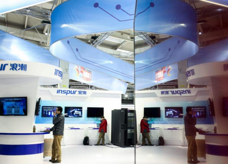 2018国际数字经济博览会_中国国际数字经济峰会