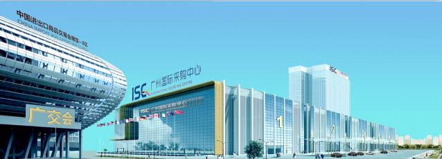 2018第五届中国国际汽配展览会