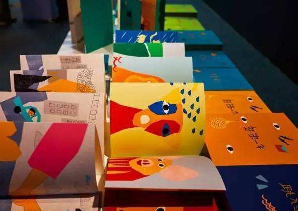 2020中国(上海)国际儿童图书展览会