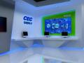 """2021中国(上海)国际网络信息安全技术展览会(""""上交会""""同期)"""