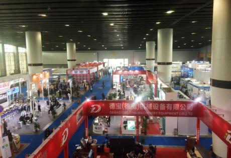 2021年第三届全球半导体产业(重庆)博览会——'芯'动力 新发展